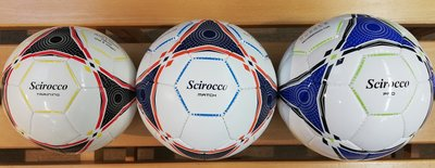Ballenpakket 100x Scirocco voetballen